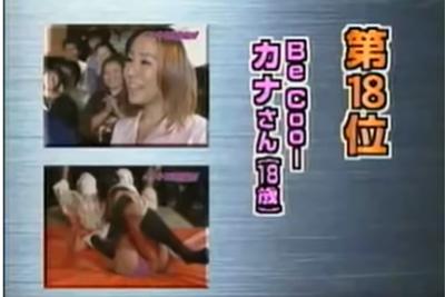 テレビでJKのパンチラが普通に放送されてたおネプが古き良き時代過ぎるww
